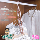 ★7-11限今日299免運★多功能360...