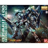 鋼彈模型 MG 1/100 GN-0000 GNR-010/XN 斬擊型 00強化模組 【鯊玩具Toy Shark】