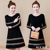 闊太太文藝A字裙民族風彩色織帶拼接連身裙高貴大碼秋款打底洋裝 XN4920『MG大尺碼』