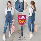 【五折價$580】糖罐子刷破口袋排釦丹寧...