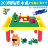 【優選】兒童積木桌兼容小顆粒積木塑料桌子多功能