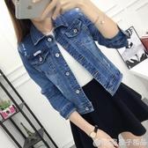 牛仔外套女春秋季短款寬鬆顯瘦韓版BF學生修身夾克上衣長袖小外套   (橙子精品)