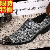 男真皮皮鞋-鉚釘鞋頭精緻花紋低跟男尖頭鞋65ai18【巴黎精品】