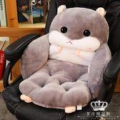 連體倉鼠坐墊 靠墊一體學生椅墊辦公室椅墊女榻榻米冬季 雙12
