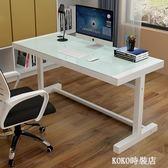 電腦桌 臺式家用簡約經濟型鋼化玻璃辦公桌簡易書桌寫字臺 koko時裝店