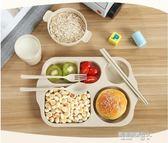 小麥秸稈餐具兒童餐盤套裝寶寶防摔家用卡通分格盤快餐盤  凱斯頓數位3C