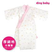 寵愛寶貝鋪棉和服-粉 dingbaby C-922345