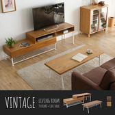 Vintage日系工業風客廳2件組(茶几+電視櫃)-2色 / H&D 東稻家居