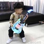 尤克里里 兒童尤克里里聲光音樂初學者小吉他仿真可彈奏樂器玩具吉他男女孩 快速出貨YJT