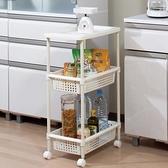 廚房帶滑輪子小尺寸小型推車家居用品裝菜架子家用蔬