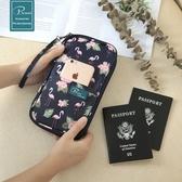 護照證件包大容量防水多功能護照夾女旅行機票保護套【左岸男裝】