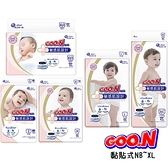 日本境內 GOO.N大王 全新敏感肌黏貼型紙尿褲 (免運/箱購) NB、S