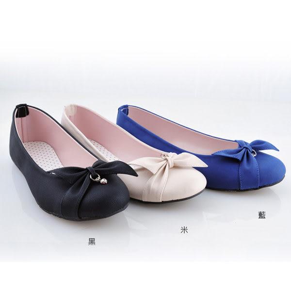 包鞋.MIT.蝴蝶結鑽飾平底娃娃鞋. 黑/米/藍【鞋鞋俱樂部】【052-422】