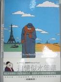 【書寶二手書T6/漫畫書_ZJI】追憶似水年華I貢布雷_普魯斯特,史蒂芬.黑雨