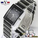 【含原盒】范倫鐵諾Valentino Coupeau原廠正品 陶瓷腕錶 浪漫對錶 石英錶  ☆匠子工坊☆【UT0012】