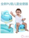 便盆 寶寶馬桶兒童坐便器女加大號嬰幼兒小孩座便盆尿盆嬰兒男1-3-6歲