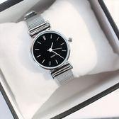 現貨-小巧迷你手錶女金屬銀色鏈條表學生韓版簡約優雅氣質歐美復古潮流W27-刻度款
