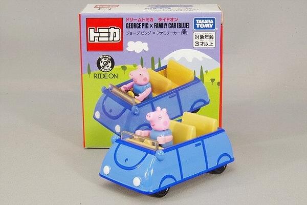 【震撼精品百貨】佩佩豬PEPPA PIG~TOMICA Dream 騎乘系列-佩佩豬-喬治#13696