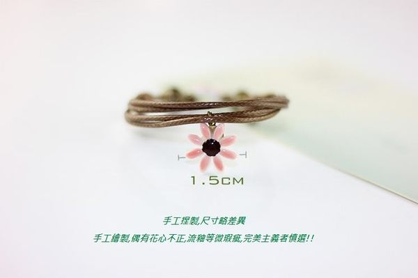 Star 陶藝系列 -復古陶瓷雛菊手鏈-C1721
