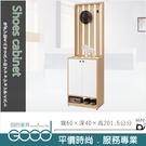 《固的家具GOOD》660-4-ADC ...