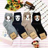 【KP】韓國 22-26cm 可愛狗狗 大頭造型 素色 灰 藍 棕 黑 成人襪 襪子 DTT100007728
