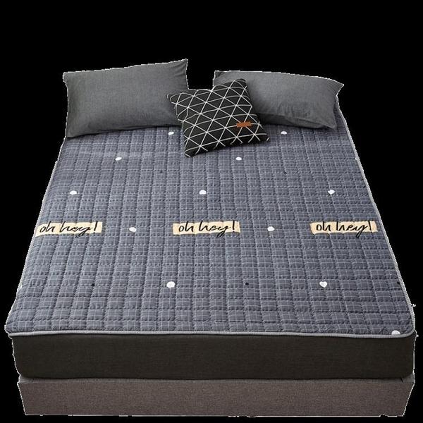 床墊 床墊軟墊榻榻米床褥子單人宿舍學生墊被家用租房專用加厚地鋪睡墊【快速出貨八折鉅惠】