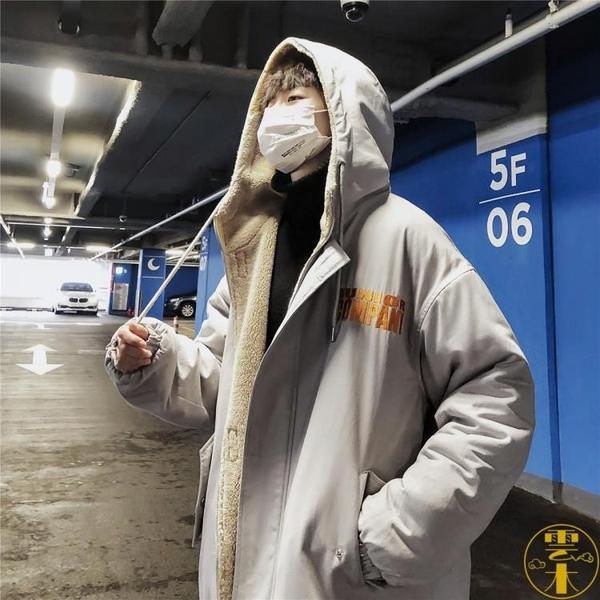 棉衣男羊羔毛外套寬鬆棉服冬季學生百搭加絨加厚棉襖【雲木雜貨】
