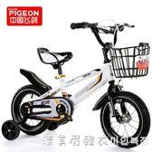 兒童自行車飛鴿2-3-4-6-7-8-9-10歲寶寶腳踏單車童車男孩女孩小孩 NMS漾美眉韓衣