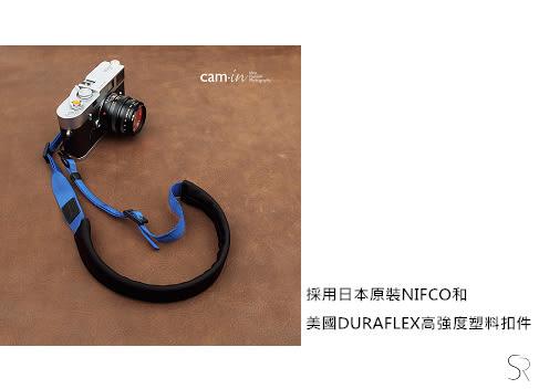 《 統勛.照相》Cam-in CAM1876 相機背帶 可調舒適系列 通用型接口 寶藍色
