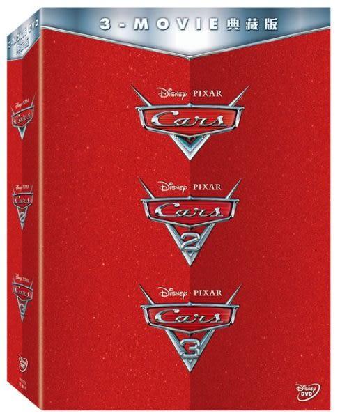 皮克斯動畫系列限期特賣 Cars 1-3 合集 3DVD 汽車總動員 1-3 合輯 (購潮8)