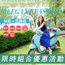 【限時組合優惠】【JAR嚴選】夏季防曬涼感遮陽裙+袖套一組
