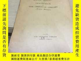 二手書博民逛書店ROUGH罕見HISTORYAND DESCRIPTION OF
