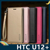 HTC U12+ Plus Hanman保護套 皮革側翻皮套 隱形磁扣 簡易防水 帶掛繩 支架 插卡 手機套 手機殼