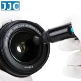 耀您館JJC雙碳粉頭鏡頭拭鏡筆LENSPEN(1大+1小附鬃毛刷)取景器觀景器MC-UV保護鏡頭清潔筆CL-P4