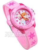 Disney 迪士尼 時尚卡通手錶 冰雪奇緣 艾莎公主 安娜公主 兒童手錶 數字 女錶 粉紅色 U9-7015冰雪