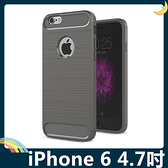 iPhone 6/6s 4.7吋 戰神碳纖保護套 軟殼 金屬髮絲紋 軟硬組合 防摔全包款 矽膠套 手機套 手機殼