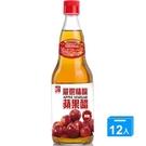 百家珍 嚴選精釀無糖蘋果醋600ml*1...
