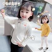 女童长袖睡衣 春秋女童裝韓版長袖打底衫1-6歲女寶寶洋氣絨衫女孩秋裝T恤衫 瑪麗蘇