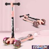滑板車兒童1-3-6-7-10-12歲寬輪男女孩初學者寶寶單腳折疊滑滑車 WJ百分百