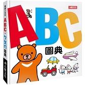 雙語小百科:ABC.ㄅㄆㄇ圖典