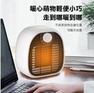 暖風機 電暖器 暖爐現貨【二檔調節 傾倒...