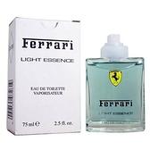 FERRARI 法拉利 氫元素中性淡香水 75ml-Tester包裝