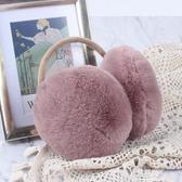 耳罩韓版保暖女冬可愛耳帽防風耳包時尚護耳冬季騎車毛絨防凍耳套【易家樂】