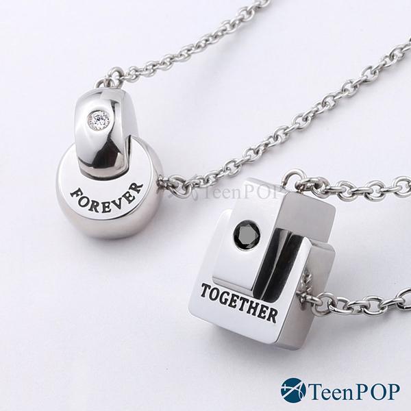情侶對鍊 ATeenPOP 珠寶白鋼項鍊 愛情引力 情人項鍊 七夕禮物 聖誕禮物 單個價格