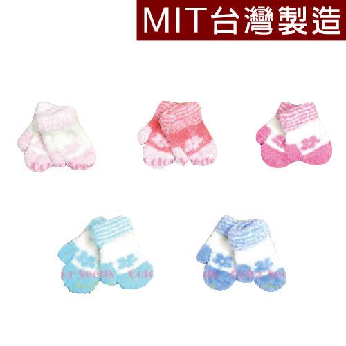 手套 寶寶手套 針織毛線手套 保暖手套 彈性萊卡針織 男女童寶寶 拼色小花不分指