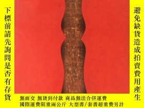 二手書博民逛書店sothebys罕見蘇富比2016年秋季拍賣會 中國藝術珍品 important chinese art重要中國瓷