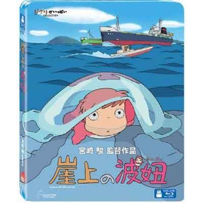 Blu-ray 崖上的波妞DVD