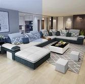 沙發 布藝沙發簡約現代大小戶型可拆洗布沙發組合簡易沙發客廳整裝家具 第六空間 igo