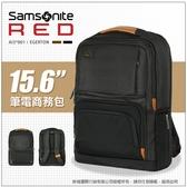Samsonite 新秀麗 RED 後背包 Egerton 設有拉桿插帶 筆電包 商務包 大容量 防潑水 輕量 雙肩包 AI3*001