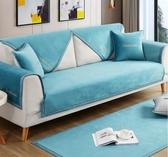 坐墊 實木沙發墊子坐墊 加厚四季通用萬能防滑沙發套罩一套北歐簡約現代 【美人季】